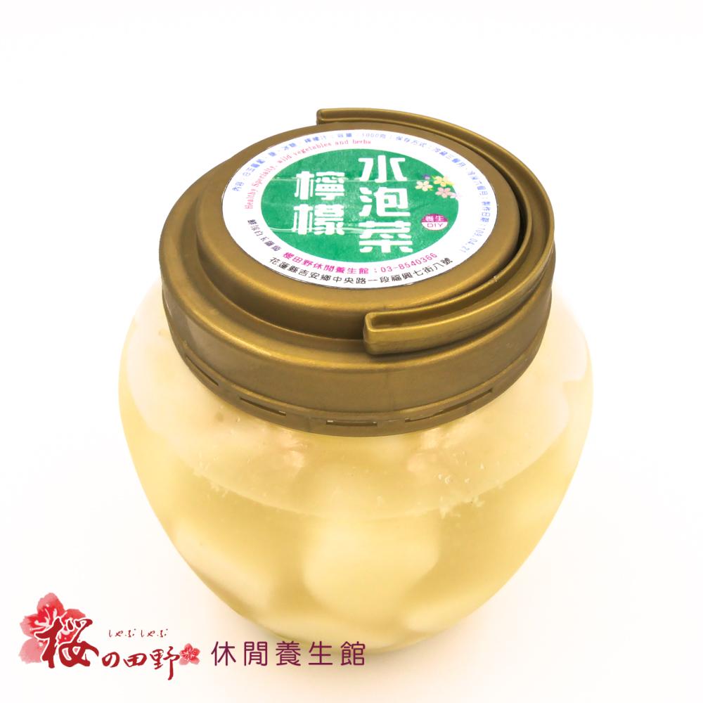 檸檬水泡菜