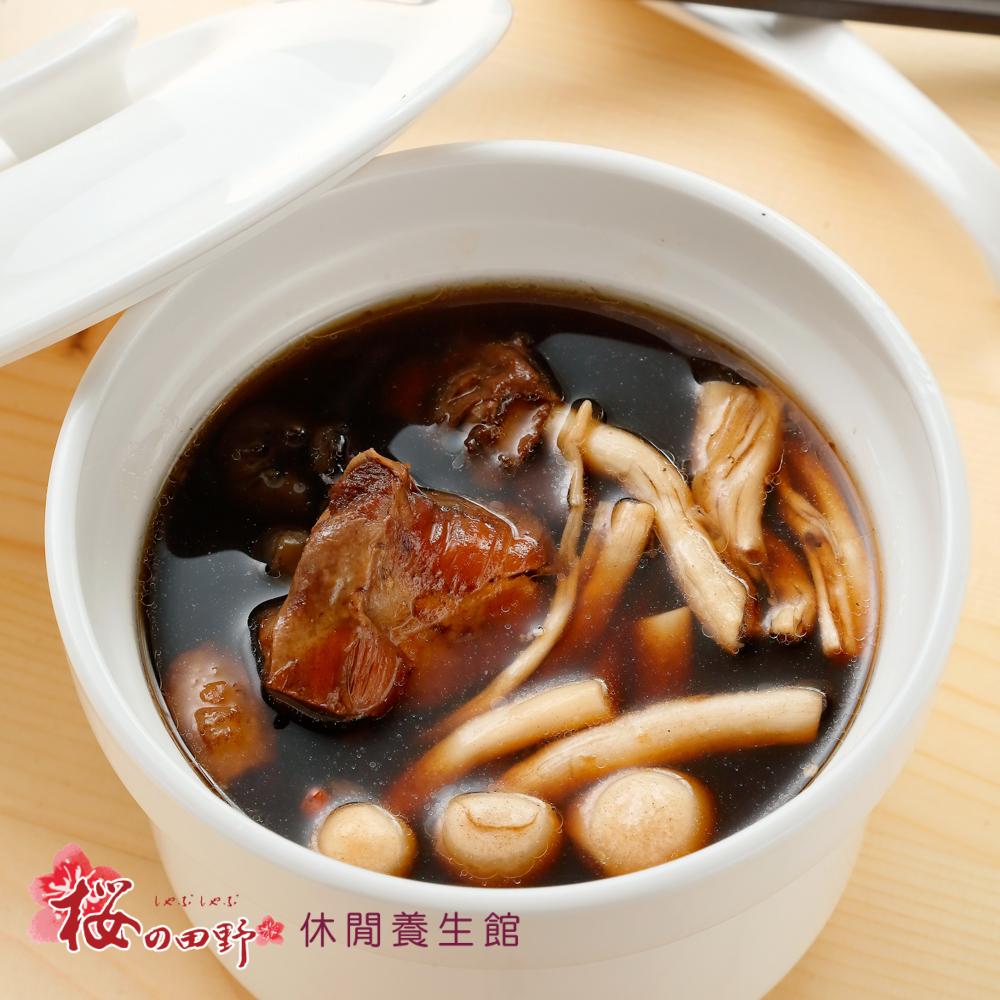 養生黑蒜雞鍋