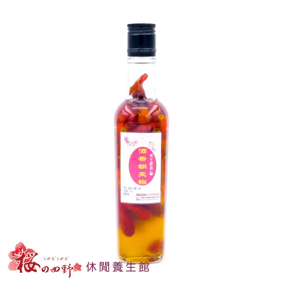 酒香朝天椒