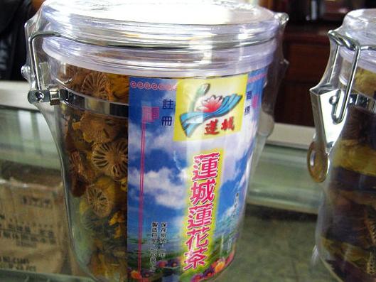 蓮城蓮花茶